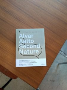 Aalto second nature
