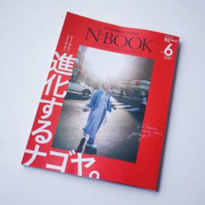 NBOOK
